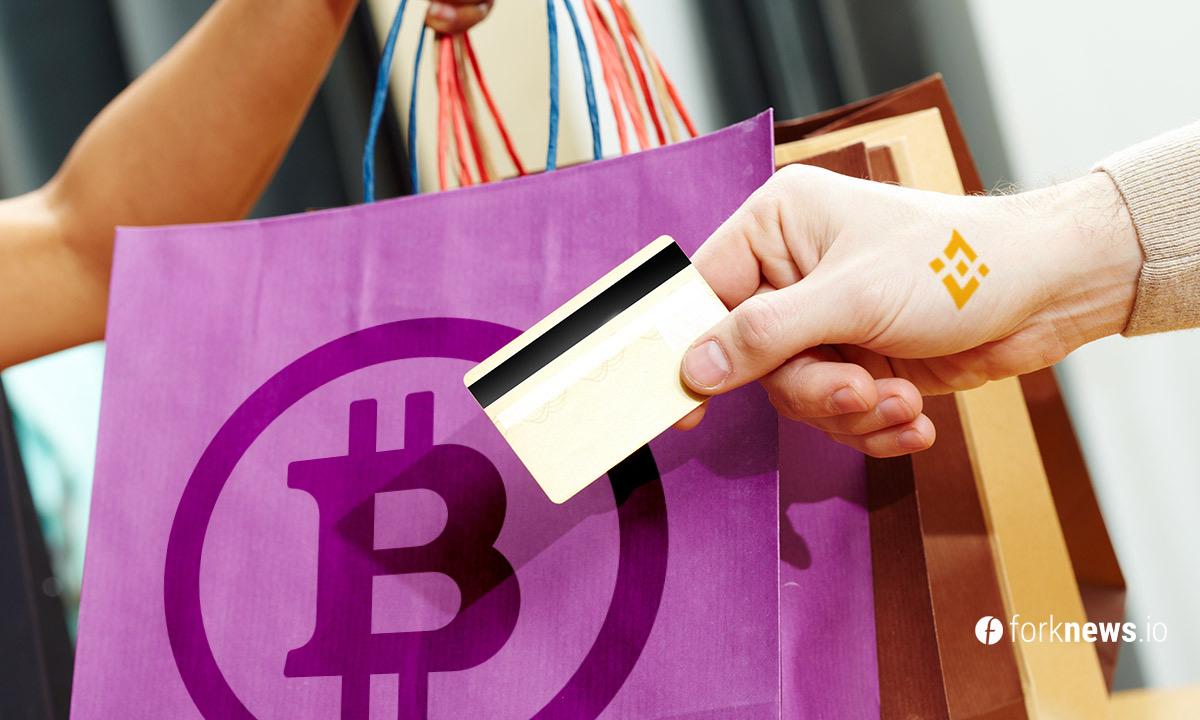 Banke geriausias būdas investuoti 1000 į kriptovaliutą
