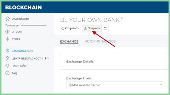 Kaip padaryti daug pinigų su bitcoin. Bitcoin valiuta, kursas