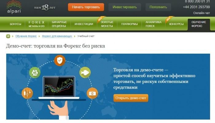 kaip uždirbti internetinį forumą be registracijos