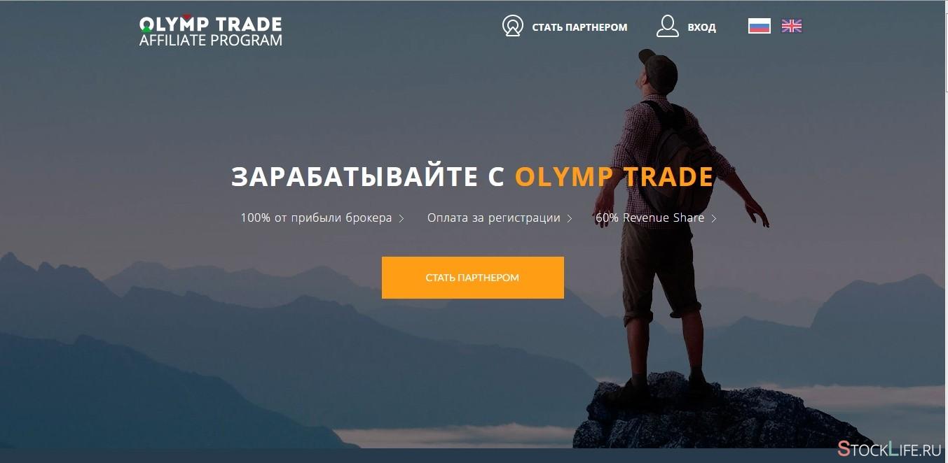 brokeris 1 dvejetainiai opcionai suvenyrinis bitcoinas