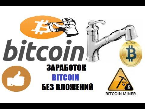 galite gauti pinig i bitcoin)