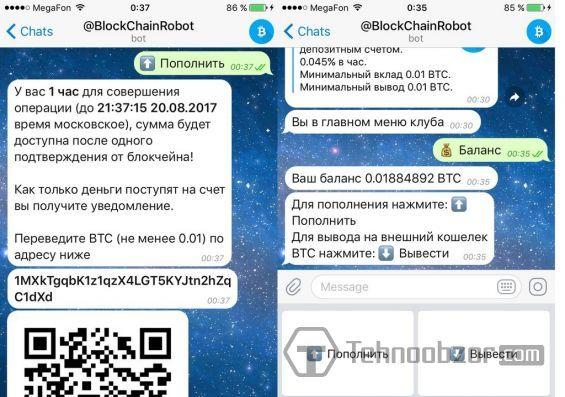 btc telegrama btc bankininkas kaip uždirbti