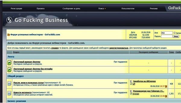 forumas, kaip užsidirbti pinigų internete be priedų kaip užsidirbti pinigų pradedančiajam fotografui