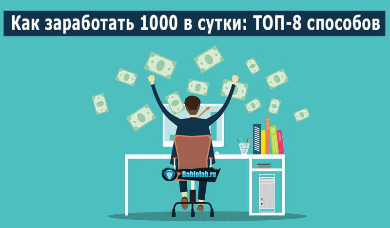Įdomių Būdų Uždirbti Pinigus Internete - Kiekybinis finansavimas ir mašinų mokymas