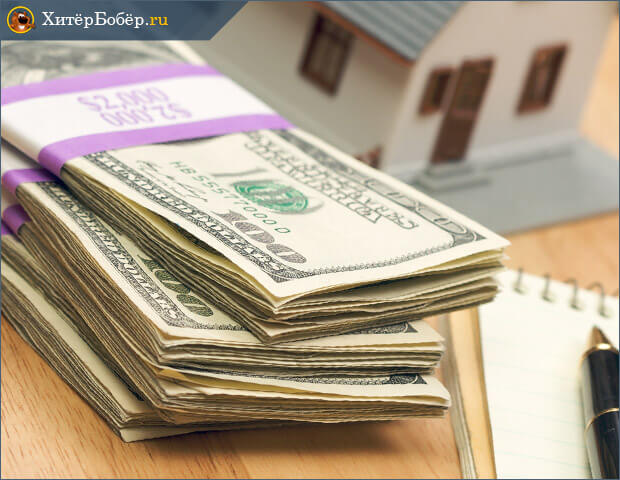 Uždirbti didelius pinigus be užstato. Uždirbti Pinigus Internete Legit Ph