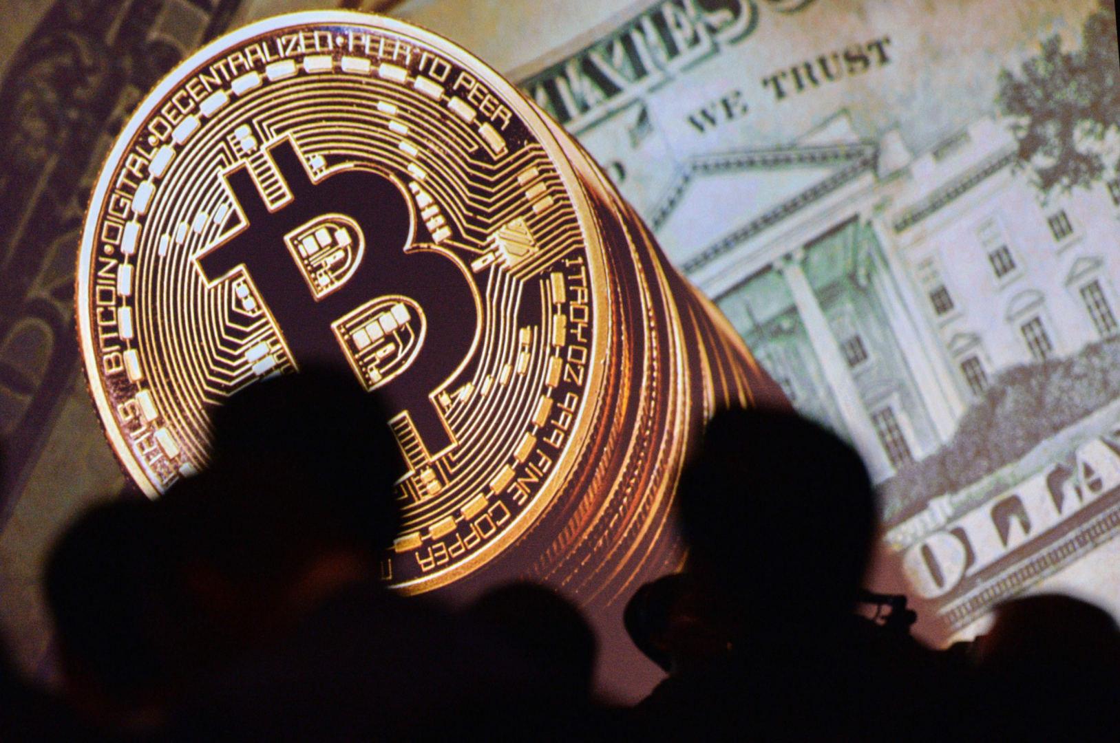 bitcoin pradžios kursas
