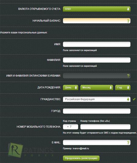 PAMM sąskaitos - kas tai yra ir kaip pradėti investuoti į PAMM + apžvalgas > Finansai