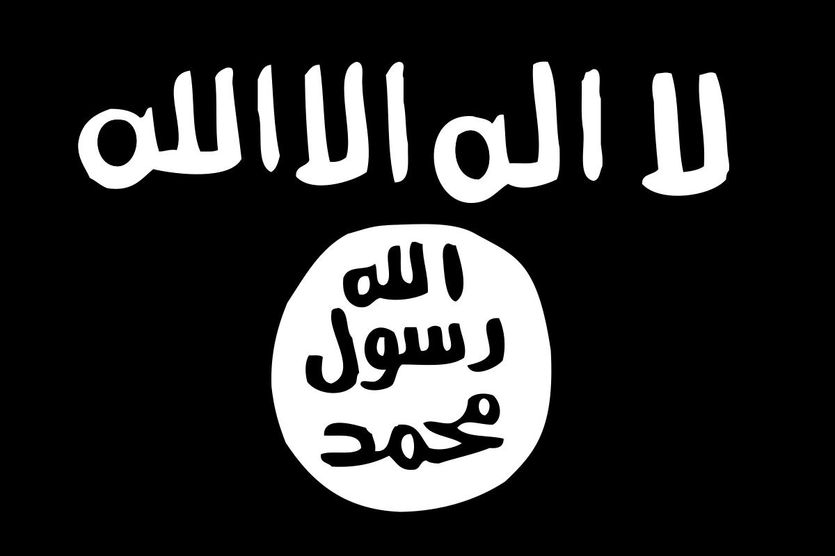 islamo variantas