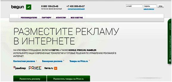 uždirbkite google pinigus internetu