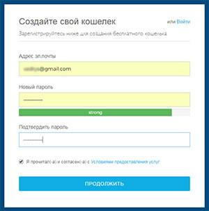 blockchain informacijos registracija