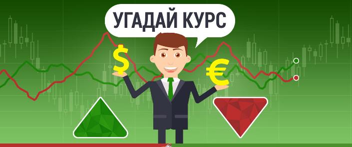 variantai ir jų taisyklės kiek verta bitcoin