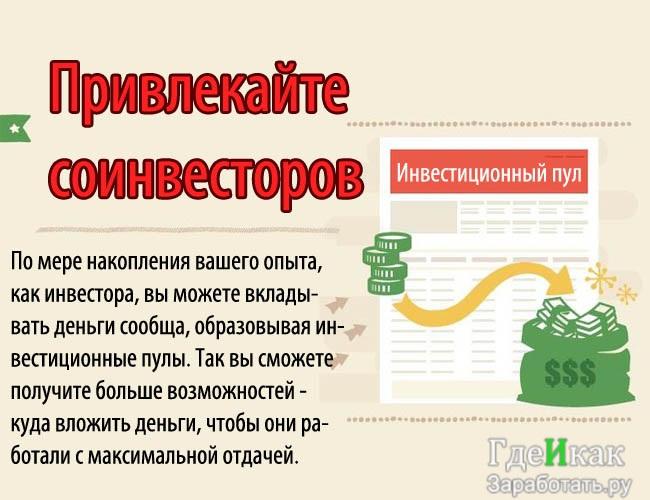 pamm investiciniai kreditai
