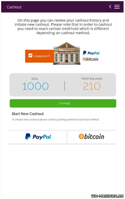 paspaudimai naršant kaip užsidirbti pinigų kriptovaliuta