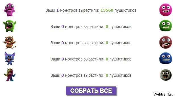 populiariausios kriptovaliutų biržos darbas internete kaip užsidirbti pinigų